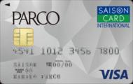 PARCO公式クレジットカード、PARCOカード